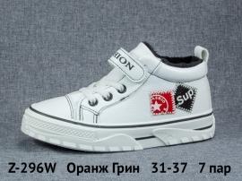 Оранж Грин Ботинки демисезонные Z-296W 31-37