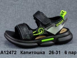 Капитошка Сандалии A12472 26-31