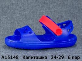 Капитошка Сандалии A13148 24-29