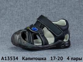 Капитошка Сандалии A13534 17-20