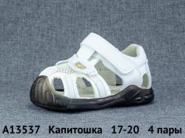 Капитошка Сандалии A13537 17-20