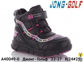 Джонг - Гольф Ботинки зимние A40049-0 22-27