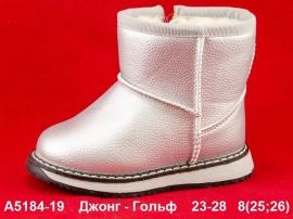 Джонг - Гольф Угги A5184-19 23-28