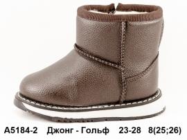 Джонг - Гольф Угги A5184-2 23-28