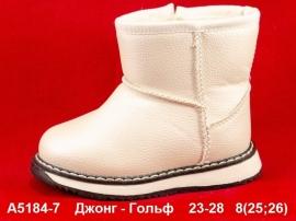 Джонг - Гольф Угги A5184-7 23-28