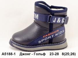 Джонг - Гольф Угги A5188-1 23-28