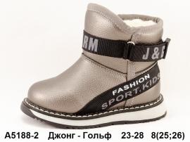 Джонг - Гольф Угги A5188-2 23-28