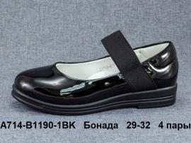 Бонада Туфли A714-B1190-1BK 29-32