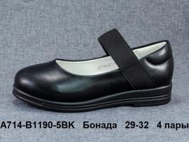 Бонада Туфли A714-B1190-5BK 29-32