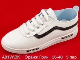 Оранж Грин Кроссовки закрытые A81W\BK  36-40