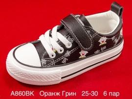 Оранж Грин Слипоны A860BK 25-30