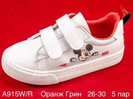 Оранж Грин Слипоны A915W/R  26-30