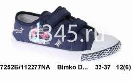 Bimko D... Кеды 112277NA 32-37