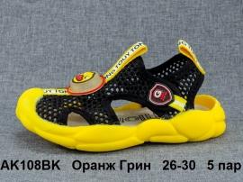 Оранж Грин Слипоны AK108BK 26-30