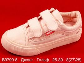 Джонг - Гольф Кеды B9790-8 25-30