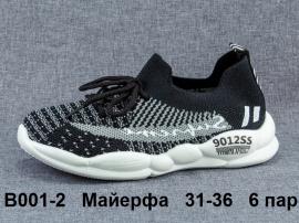 Майерфа Изи Буст - Носки Кроссовки B001-2 31-36