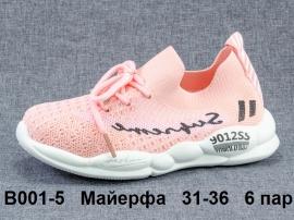 Майерфа Изи Буст - Носки Кроссовки B001-5 31-36