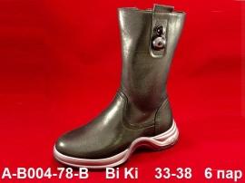 Bi Ki Ботинки демисезонные A-B004-78-B 33-38