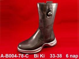 Bi Ki Ботинки демисезонные A-B004-78-C 33-38