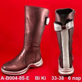 Bi Ki Сапоги демисезонные A-B004-85-E 33-38