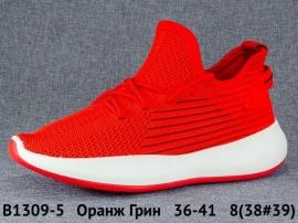 Оранж Грин Изи Буст - Носки Кроссовки B1309-5 36-41