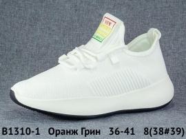 Оранж Грин Изи Буст - Носки Кроссовки B1310-1 36-41