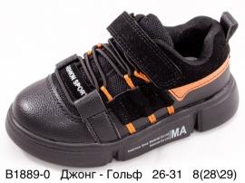 Джонг - Гольф Кроссовки закрытые B1889-0 26-31