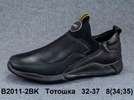 Тотошка Туфли спортивные B2011-2BK 32-37