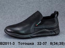 Тотошка Туфли спортивные B2011-3 32-37