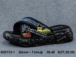Джонг - Гольф Сабо B20133-1 36-40