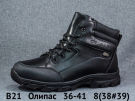 Олипас Ботинки зимние B21 36-41