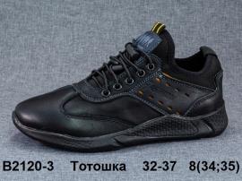 Тотошка Туфли спортивные B2120-3 32-37