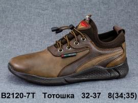 Тотошка Туфли спортивные B2120-7T 32-37