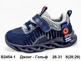 Джонг - Гольф Кроссовки летние B2454-1 26-31