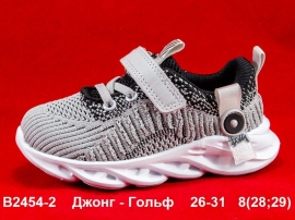 Джонг - Гольф Кроссовки летние B2454-2 26-31