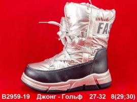 Джонг - Гольф Сапоги зимние B2959-19 27-32