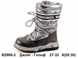 Джонг - Гольф Сапоги зимние B2966-2 27-32