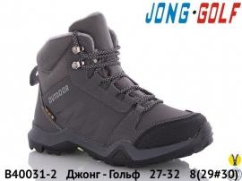 Джонг - Гольф Ботинки зимние B40031-2 27-32