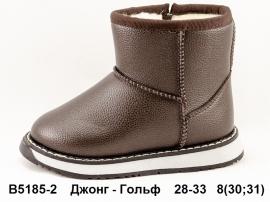 Джонг - Гольф Угги B5185-2 28-33