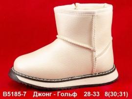 Джонг - Гольф Угги B5185-7 28-33