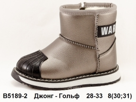 Джонг - Гольф Угги B5189-2 28-33