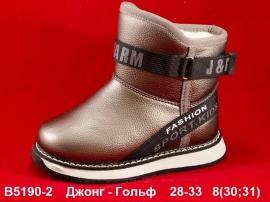 Джонг - Гольф уги B5190-2 28-33
