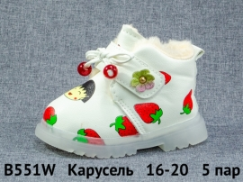 Карусель Ботинки зимние B551W 16-20