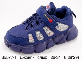 Джонг - Гольф Кроссовки закрытые B5577-1 26-31