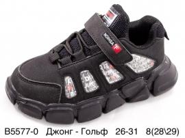 Джонг - Гольф Кроссовки закрытые B5577-0 26-31