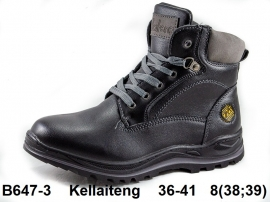 Ботинки зимние B647-3 36-41