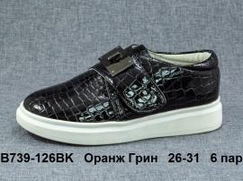 Оранж Грин Туфли B739-126BK 26-31