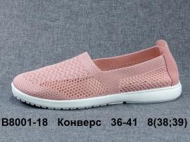 Конверс Кроссовки летние B8001-18 36-41
