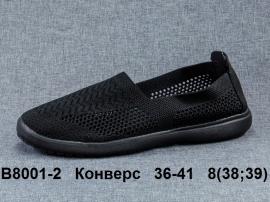 Конверс Кроссовки летние B8001-2 36-41