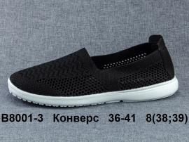 Конверс Кроссовки летние B8001-3 36-41